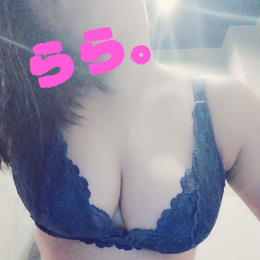 ララ「ありがとう**」05/26(土) 04:13 | ララの写メ・風俗動画