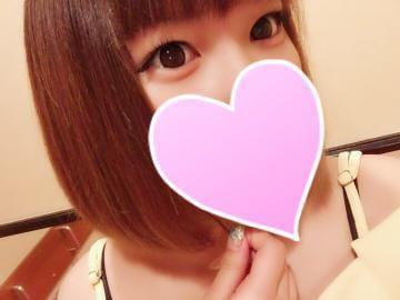 「おれい!!! in岩槻」05/26(土) 04:17 | ろあの写メ・風俗動画