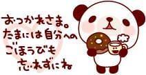 ちぃ「今日はありがとうございましたぁ♪」05/26(土) 05:24   ちぃの写メ・風俗動画
