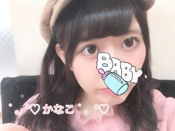 「♡♡ しゅっ」05/26(土) 12:32 | かなこの写メ・風俗動画