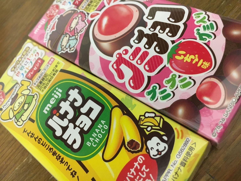 「最近またお菓子ブーム!!!」05/26(土) 13:54 | ひなたの写メ・風俗動画