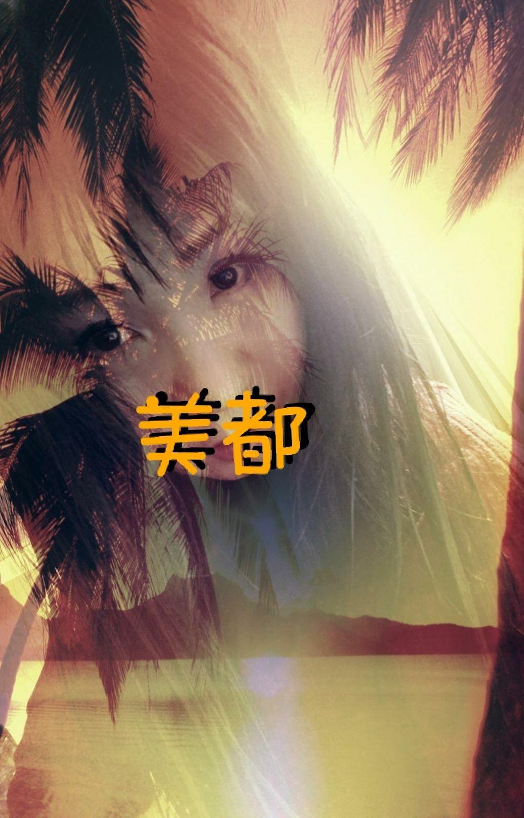 みと「御礼」05/26(土) 15:00 | みとの写メ・風俗動画