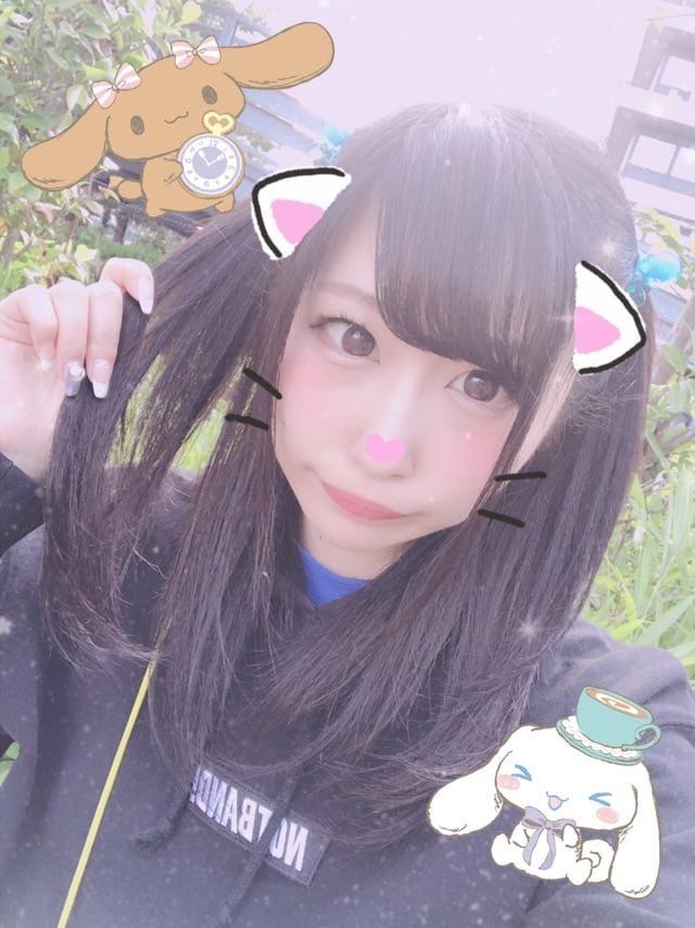 まい「Mai♡」05/26(土) 15:15 | まいの写メ・風俗動画
