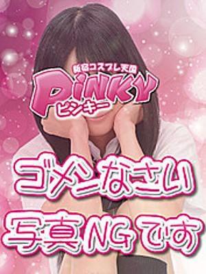 「こんにちわんこそば!」05/26(土) 18:00 | れんの写メ・風俗動画