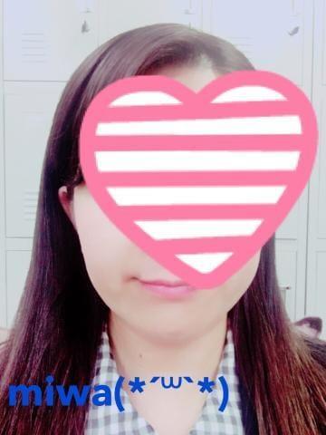 「待機中の会話♪」05/26(土) 19:09 | みわの写メ・風俗動画