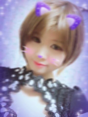 「出勤してますよぉ」05/26(土) 19:32   えみるの写メ・風俗動画