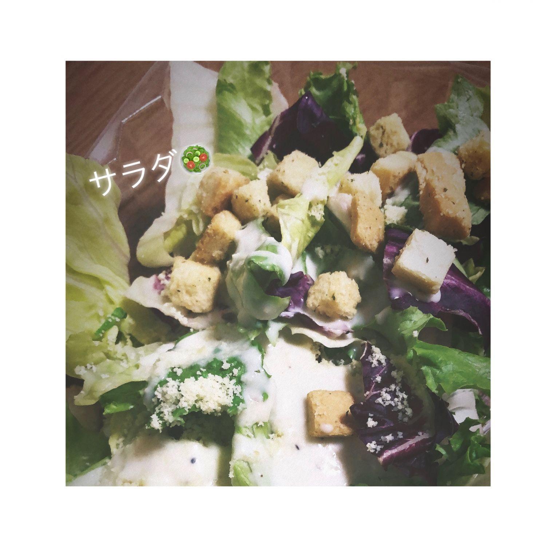 「クルトンとパルメザンチーズ」05/26(土) 20:08 | ひなのの写メ・風俗動画
