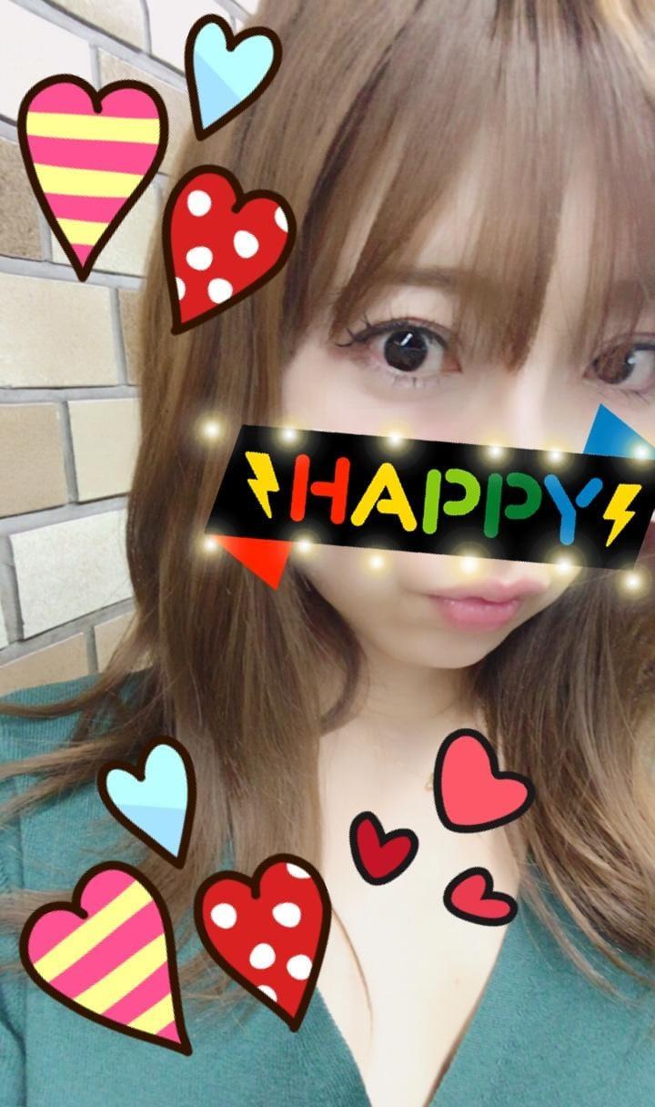 「ありがとうございました(^^)」05/26(土) 21:16 | 持田の写メ・風俗動画