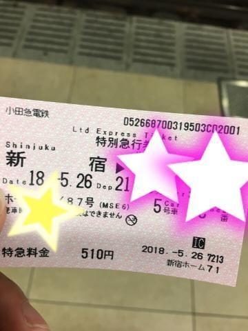 「今日も」05/26(土) 21:50 | みわの写メ・風俗動画