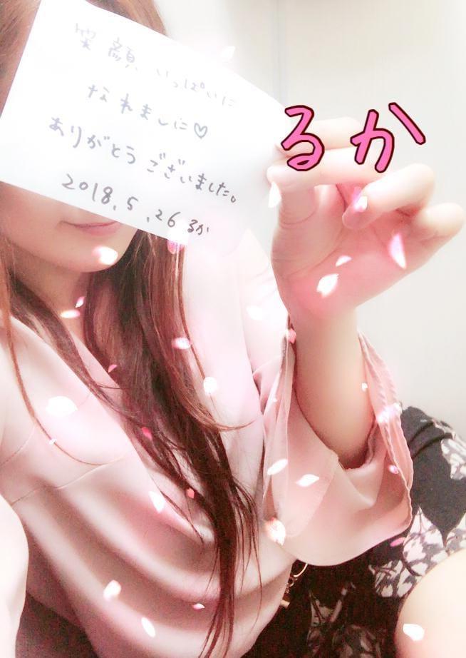 「5/26(土)こんばんは★」05/26(土) 22:12 | るかの写メ・風俗動画