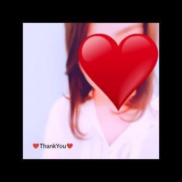 牧瀬 りく「お礼♪ご指名様」05/26(土) 23:12 | 牧瀬 りくの写メ・風俗動画