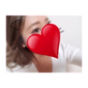 最上 ゆい「すきすき〜」05/26(土) 23:15 | 最上 ゆいの写メ・風俗動画