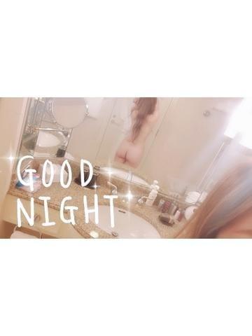 「おやすみなさいませ♪」05/26(土) 23:22   まゆの写メ・風俗動画