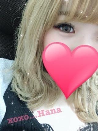 「結婚式帰りのカムインのお兄さん♡」05/27(日) 03:03   Hana ハナの写メ・風俗動画