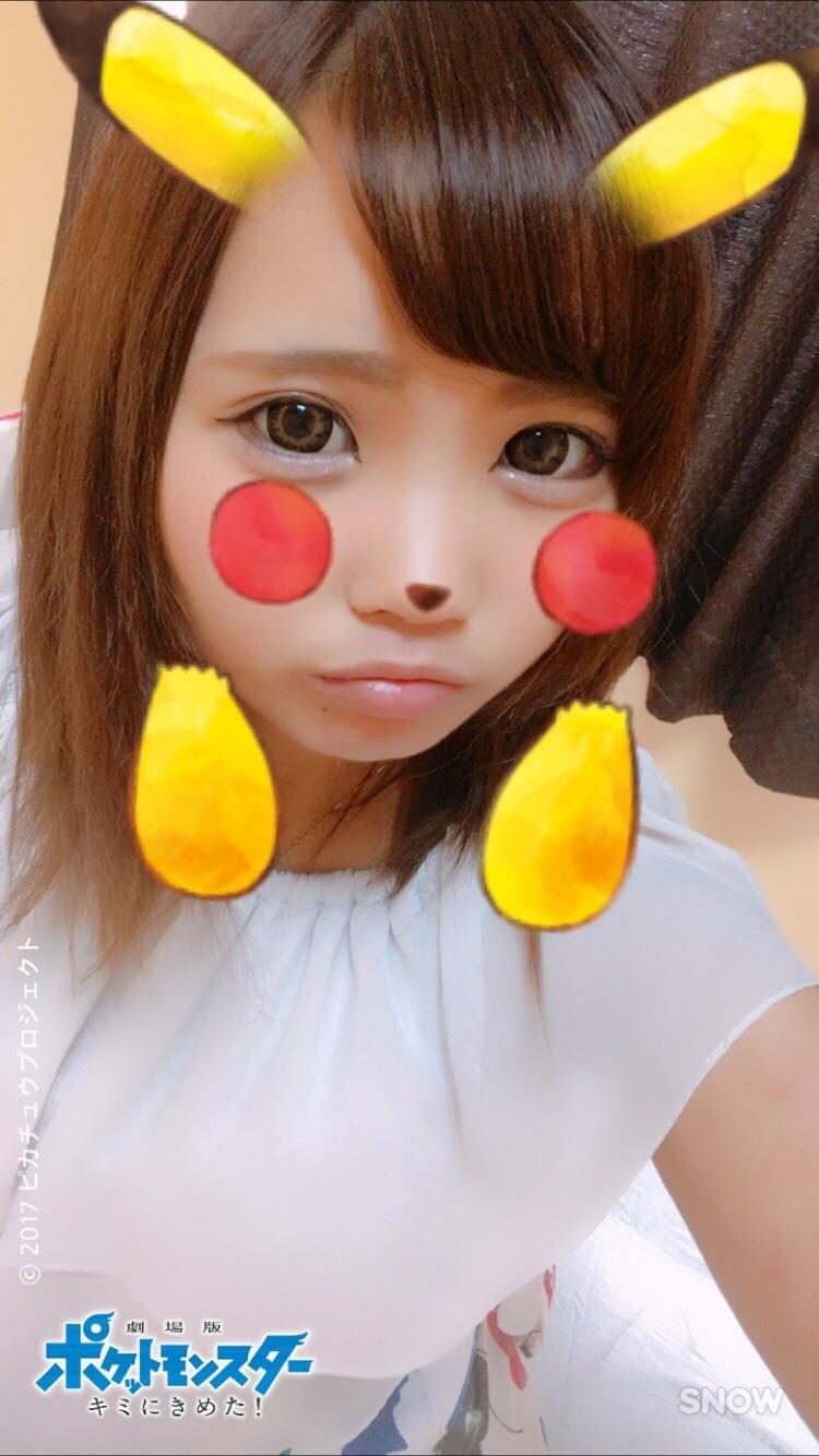 一花かれん ~KAREN~「おれい?(?????)?」05/27(日) 03:29 | 一花かれん ~KAREN~の写メ・風俗動画