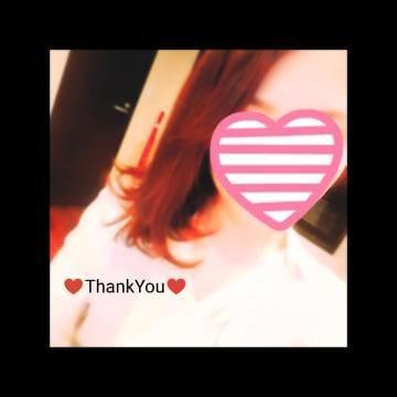 牧瀬 りく「お礼♪本指名様」05/27(日) 03:38 | 牧瀬 りくの写メ・風俗動画