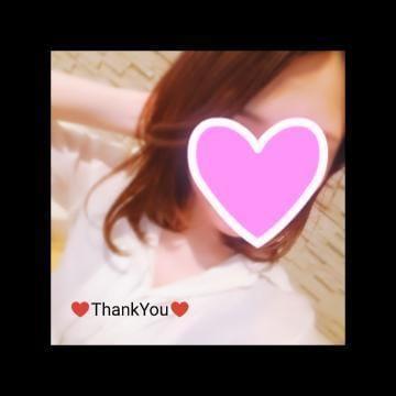 牧瀬 りく「お礼♪」05/27(日) 03:48 | 牧瀬 りくの写メ・風俗動画
