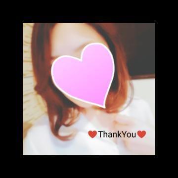 牧瀬 りく「お礼♪ネット指名様」05/27(日) 04:34 | 牧瀬 りくの写メ・風俗動画