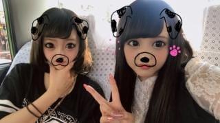 「ありがとうございました♡」05/27(日) 05:27   小倉 あずきの写メ・風俗動画