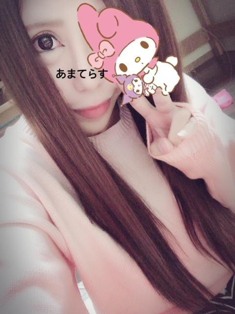 Marie(まりえ)「♡♡♡」05/27(日) 06:29 | Marie(まりえ)の写メ・風俗動画
