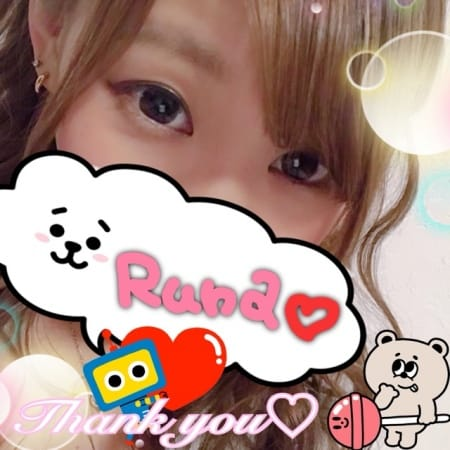 「おれいなの!」05/27(日) 07:27   るなの写メ・風俗動画