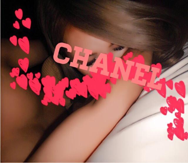 Chanel シャネル「早く出勤したーい♡」05/27(日) 09:33 | Chanel シャネルの写メ・風俗動画