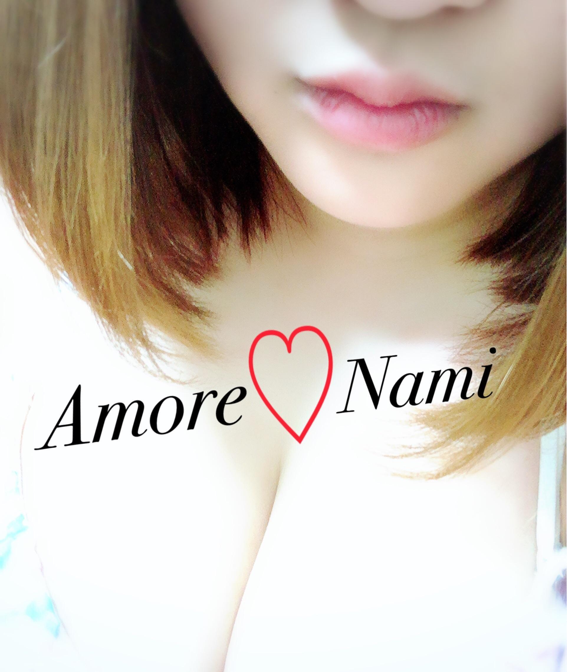 「お礼☆ビジホ303のお兄さん」05/27(日) 11:34 | ナミの写メ・風俗動画