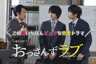 なおみ「おっさんずラブ」05/27(日) 13:59   なおみの写メ・風俗動画