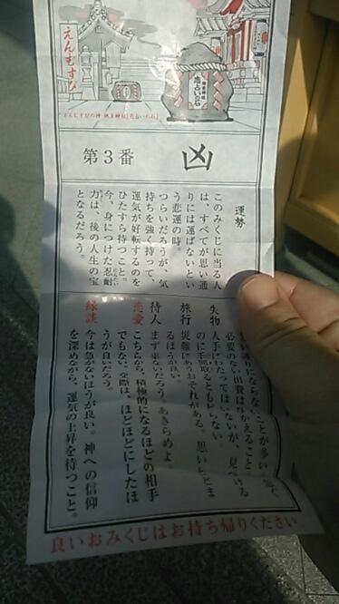 「こんなん引いてしまった」05/27日(日) 18:29   住友 ゆりこの写メ・風俗動画