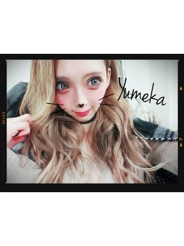 YUMEKA「先日…」05/27(日) 20:13 | YUMEKAの写メ・風俗動画