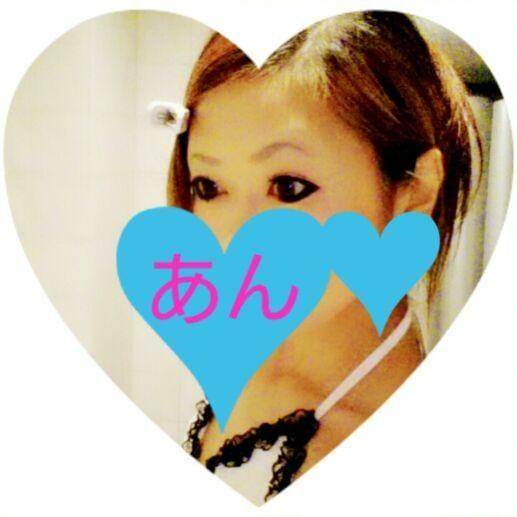 「こんにちわ」05/27日(日) 21:05 | アンの写メ・風俗動画