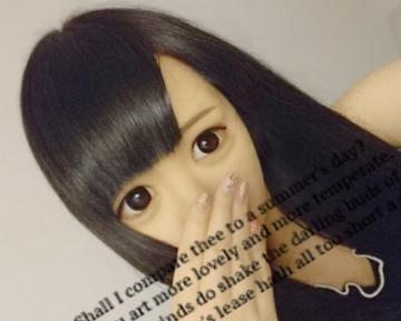 「買うまで」05/27(日) 23:16 | まりあの写メ・風俗動画