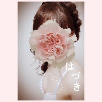 「受け身?」05/28(月) 00:48   はづきの写メ・風俗動画