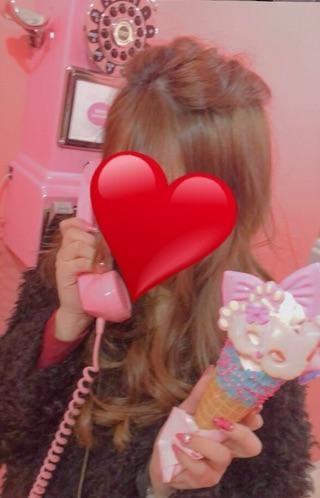 ルナ「電話待ってます」05/28(月) 01:23 | ルナの写メ・風俗動画