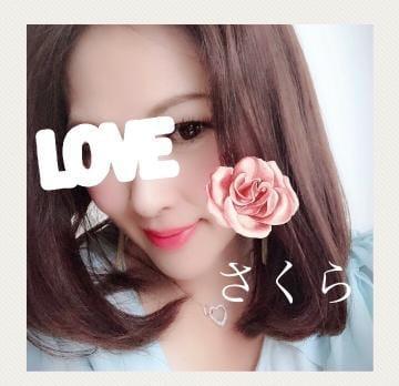 「今から〜☆」05/28(月) 01:49 | さくらの写メ・風俗動画