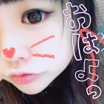 「おしまい」05/28(月) 02:28   マヤの写メ・風俗動画