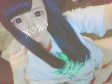 「切ったよ♡」05/28(月) 02:36 | まりあの写メ・風俗動画