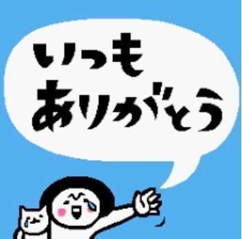 「数日(ちょっと)ぶりに」05/28(月) 12:17   いぶ 【セクシー.スレンダー】の写メ・風俗動画