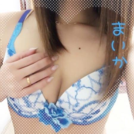 「♡ありがとう(*´艸`*)♡」05/28(月) 13:33 | まいかの写メ・風俗動画