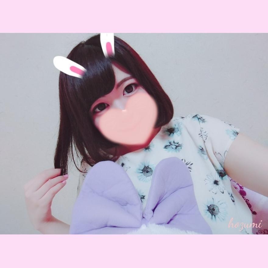 「こんにちはー!!」05/28(月) 14:50 | ほずみの写メ・風俗動画