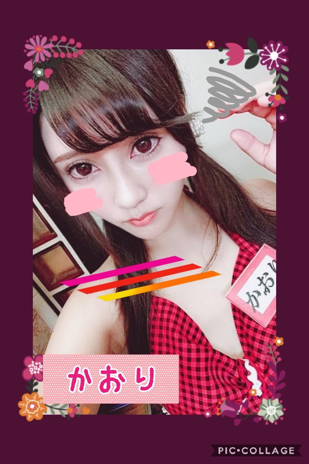 「☆★花輪さん★☆」05/28(月) 18:10 | かおりの写メ・風俗動画