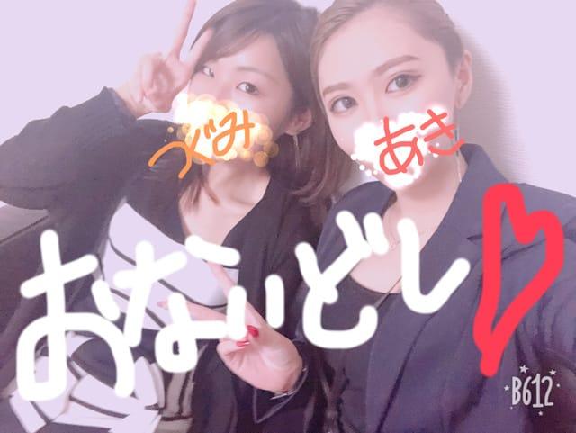 「しゅきーん!!」05/28(月) 19:24   あき ★AV単体入店★の写メ・風俗動画