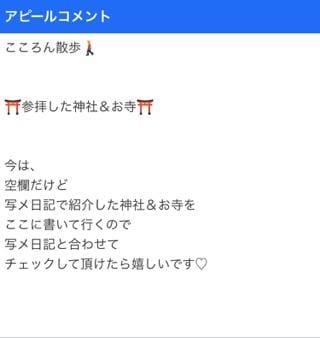 こころ「マイページ(^_−)−☆」05/29(火) 04:00   こころの写メ・風俗動画