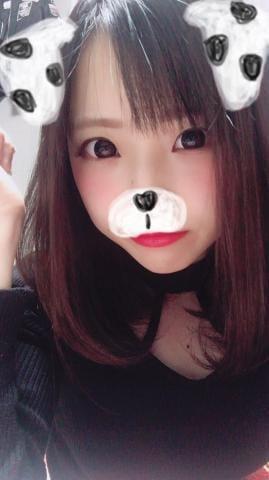「ありがとうございました☆」05/29(火) 04:14 | 絶世美乳Fカップ美女の写メ・風俗動画