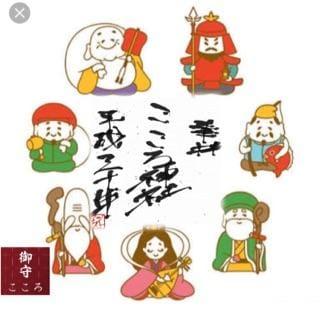 こころ「感謝♡」05/29(火) 08:54   こころの写メ・風俗動画