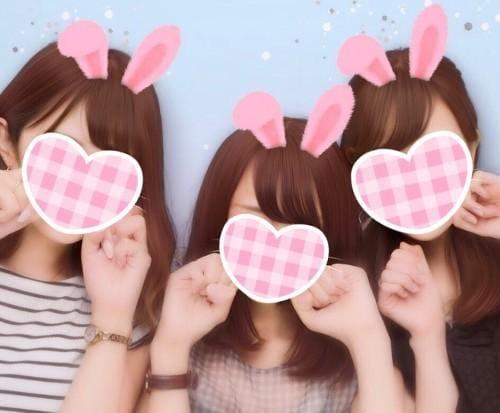 「今日出勤だよ~!」05/29日(火) 13:40 | メイの写メ・風俗動画