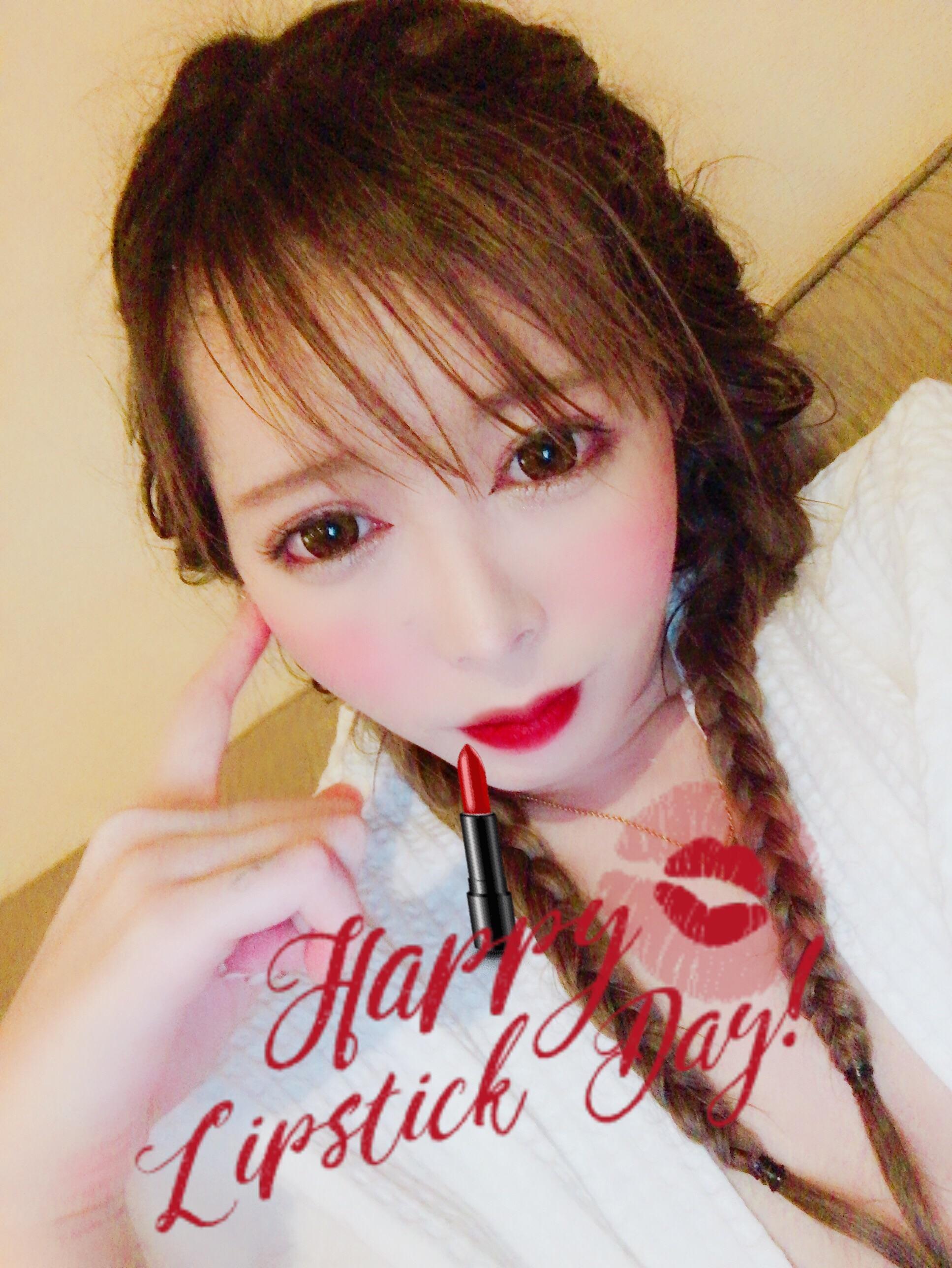 「おはようございます♡」05/29(火) 17:30 | モエ★★の写メ・風俗動画
