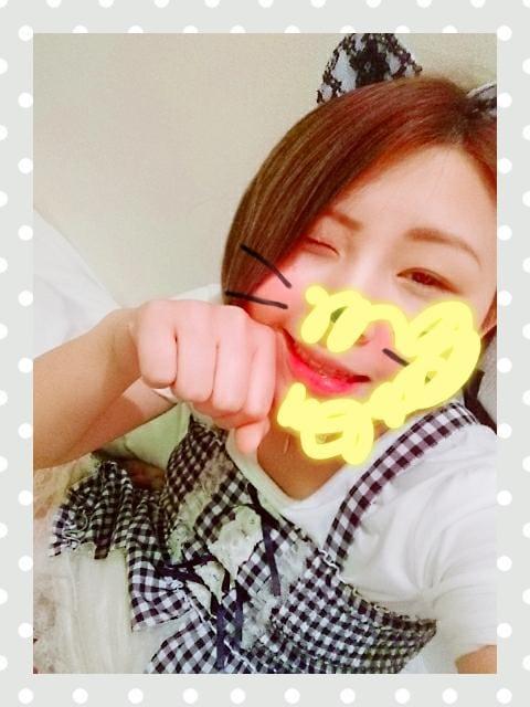 「お礼と出勤」05/29(火) 18:37 | ☆やよい☆の写メ・風俗動画