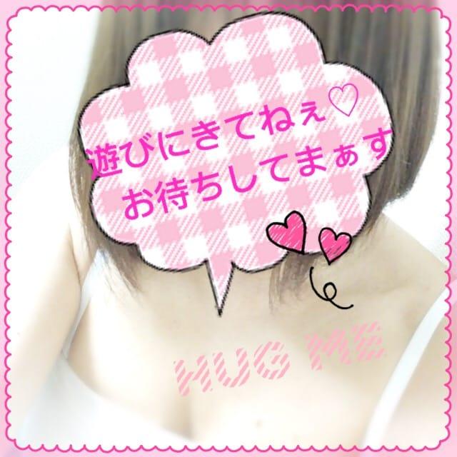 「こんばんゎ〜」05/29(火) 18:40 | ほなみの写メ・風俗動画