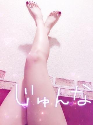 「あし」05/29(火) 21:11 | じゅんなの写メ・風俗動画